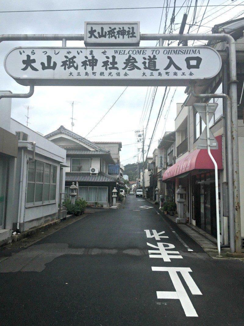 Omishima Island Japan