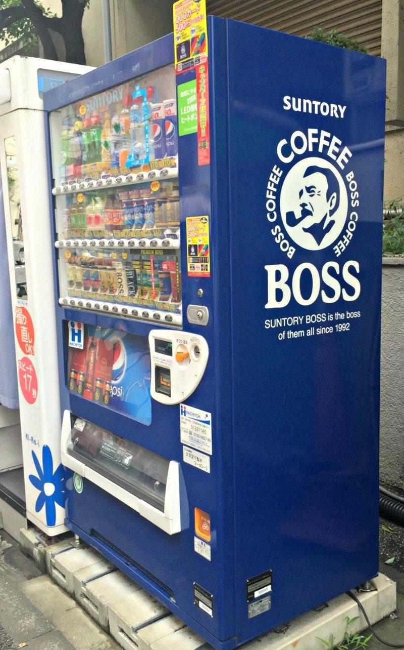 coffee vending machine Tokyo